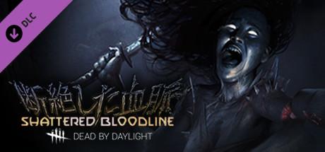 shattered bloodline 1