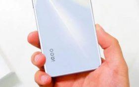 iQOO Z3'ün tanıtım tarihi belli oldu