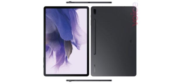 Samsung Galaxy Tab S7 XL Lite hakkında ortaya çıkanlar